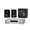 Saxx coolSOUND CX 30 + deepSOUND DS 12 + Marantz NR1200 Schwarz Silbergold